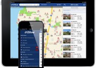 Listing presentation tablet and smartphone